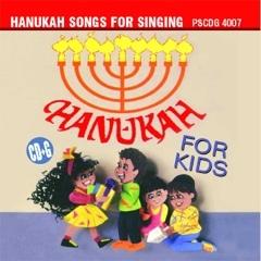 Karaoke Korner - Hanukah Songs for Singing
