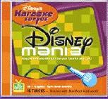Karaoke Korner - Disney Mania