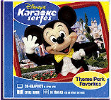 Karaoke Korner - Theme Park Favorites