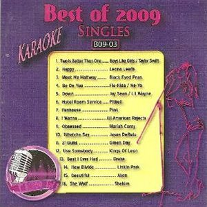 Karaoke Korner - BEST OF 2009 KARAOKE Vol.3