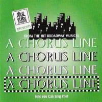 Karaoke Korner - A CHORUS LINE
